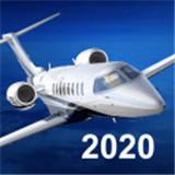 航空飞行模拟2020