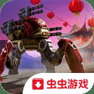 进击的战争机器5.7.2破解版