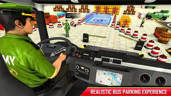 军车驾驶模拟器