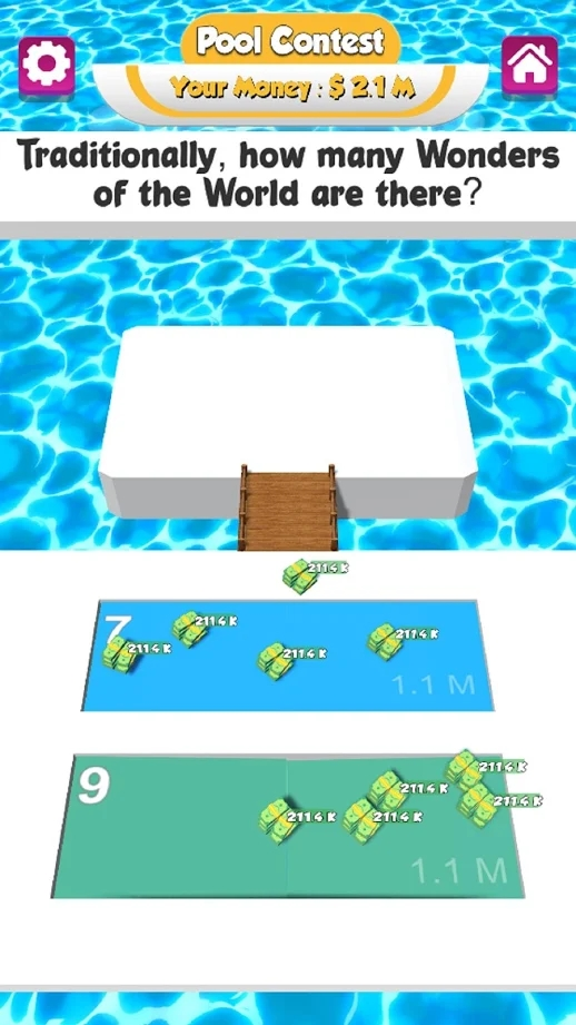 游泳池比赛