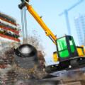 市拆除和施工