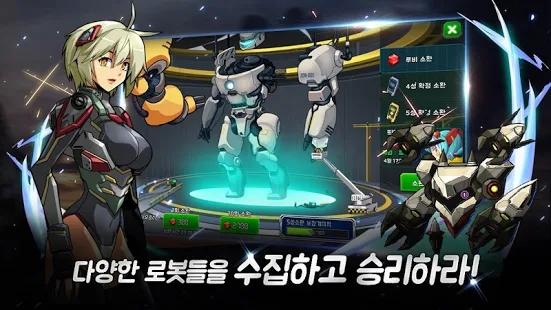 超级机器人基地