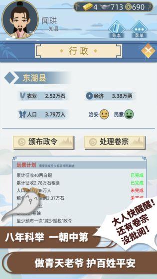 2020118101148653650.jpg